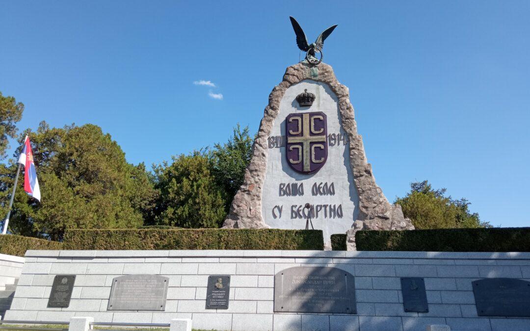 Muzej Cerske bitke – Tekeriš
